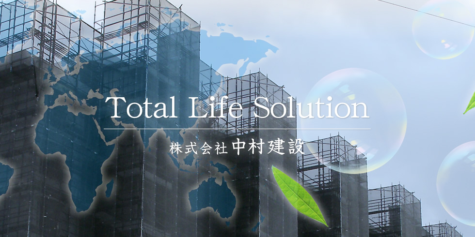 Total Life Solution